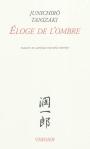 eloge_de_lombre