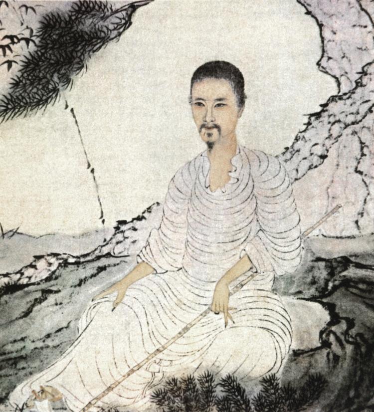 Shitao-autoportrait