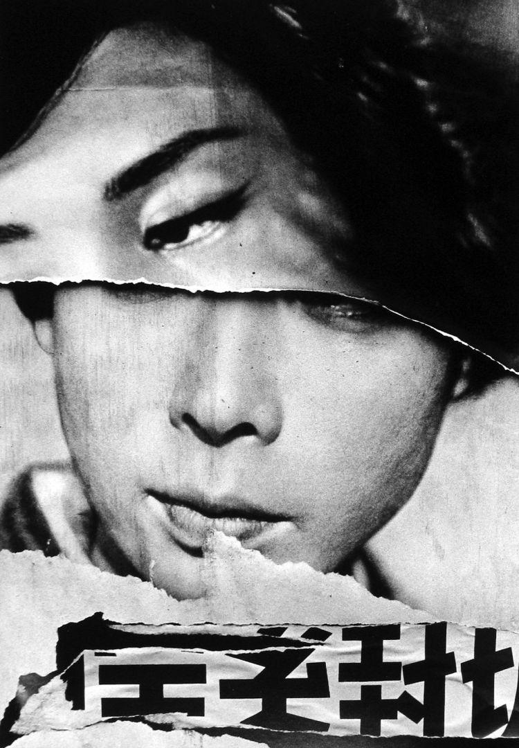William Klein, Cine Poster, Tokyo, Japon, 1961
