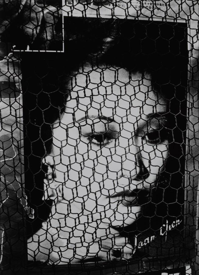 Daido Moriyama Poster- Koriyama City, 1989 Signed in pencil on verso Print Vintage silver gelatin print 26 x 34 cm © Daido Moriyama