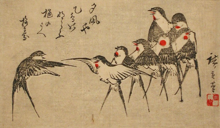Le refrain des hirondelles, Tsubame no gashotai, 1878, Utagawa Hiroshige III (1843-1894), estampe, 13.81 × 22.7 cm), musée d'Art du comté de Los Angeles